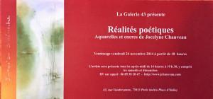 Galerie 43  «  »Réalités poétiques » » aquarelles et encres de Jocelyne Chauveau -à partir du 24 Novembre 2017