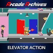 Mise à jour du PlayStation Store du 20 nvembre 2017 Arcade Archives ELEVATOR ACTION