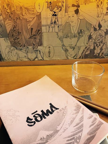 SOMA: LE JAPONAIS AVEC UN TRUC EN PLUS...