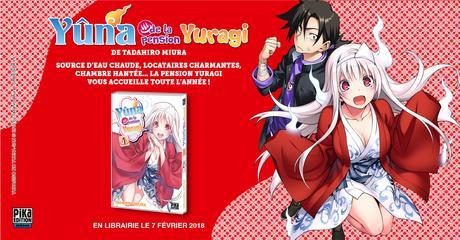 Le manga Yûna de la Pension Yuragi annoncé chez Pika