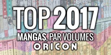 Top 50 des ventes annuelles de mangas au Japon en 2017, par volumes