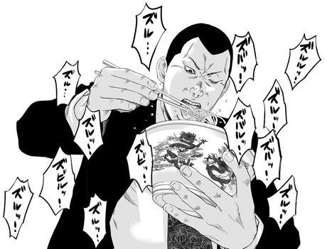 Un deuxième spin-off pour le manga Ushijima, l'usurier de l'ombre