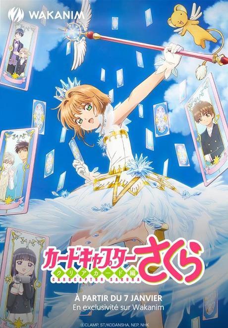 Card Captor Sakura Clear Card Arc