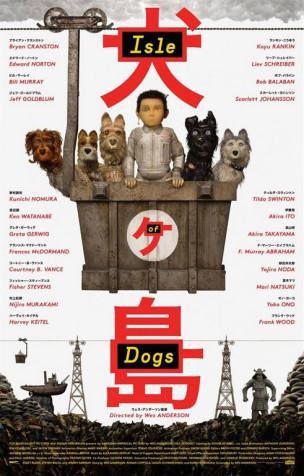 Les infos sur l'Ile aux chiens de Wes Anderson