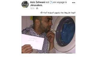 Aziz Jehwani veut « libérer Jérusalem » à partir de sa salle de bain
