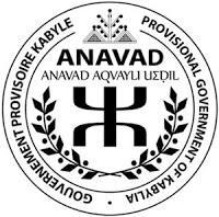 L'Anavad exige la libération immédiate du militant kabyle Massinissa Ben Alioua