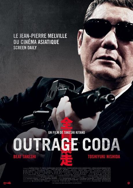 [critique] Outrage Coda
