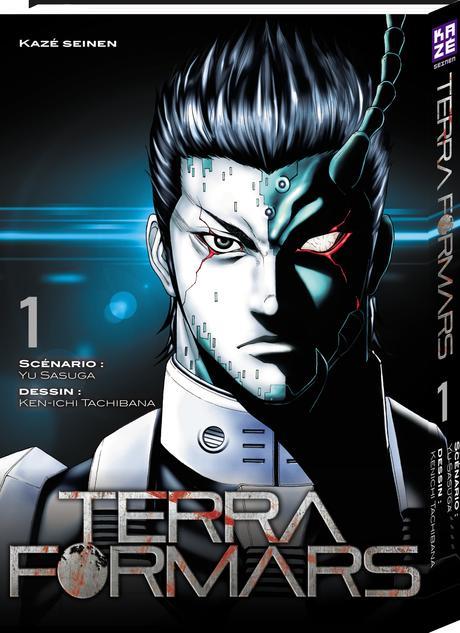 Terra Formars 1
