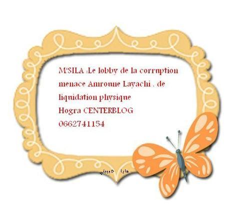 lobby de  corruption menace A .L, de liquidation physique
