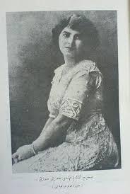 May Ziadé par Darina Al Joundi