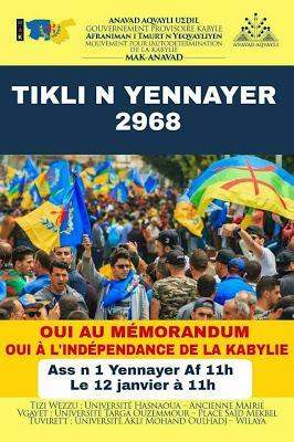 Le MAK,Anavad appelle aux Marches de Yennayer 2968 pour l\u0027indépendance de la