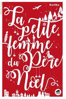 [MINI-CHRONIQUES] : Quatre soeurs et un Noël inoubliable - 3 histoires de Noël pas comme les autres - Fais-moi peur - La petite femme du Père Noël