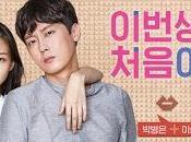 [K-Drama] Because this First Life mais pourquoi marier