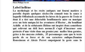 Regard vers le théâtre de Pierre-Marc LEVERGEOIS 17/01/2018