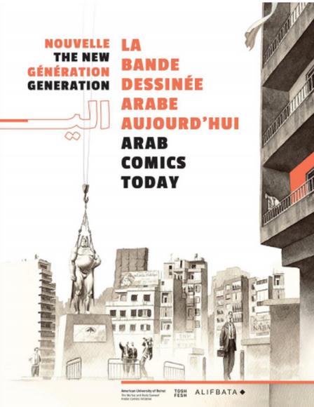 « nouvelle génération : la bande dessinée arabe aujourd'hui » au musée de la BD d'Angoulême