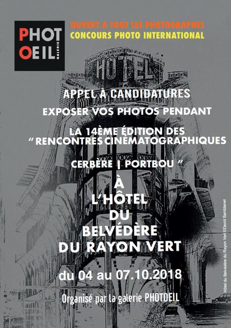 Call for entries 2018 | Appel à candidatures 2018 | Now open