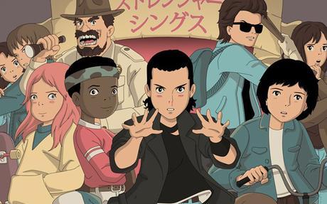 Si Stranger Things était un film d'animation japonais…