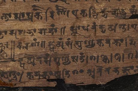 Un ancien texte indien repousse l'histoire du zéro de 500 ans