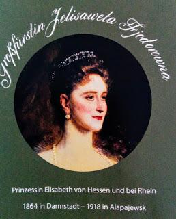 Les Princesses de Hesse dans l'histoire russe, une exposition du Musée des icônes de Francfort (2)