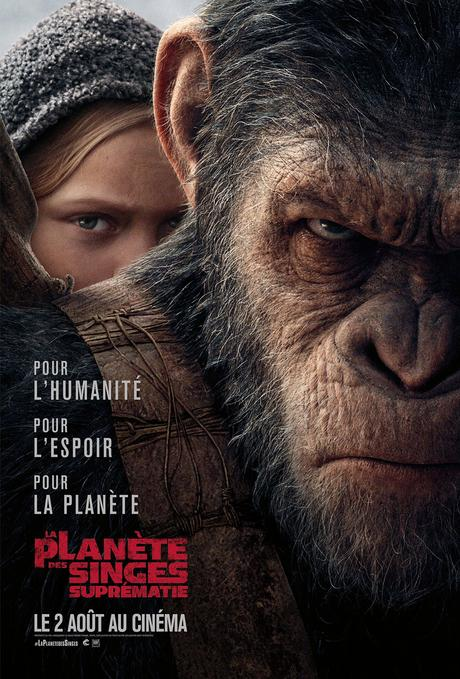 Nominations Oscars 2018 : Favoris et pronostics