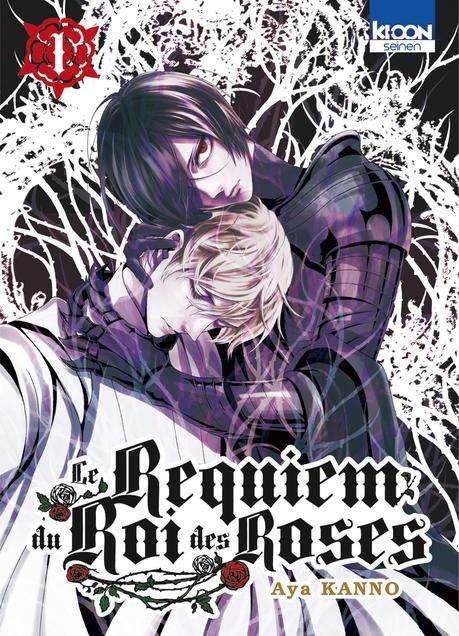 Un artbook pour le manga Le Requiem du Roi des Roses