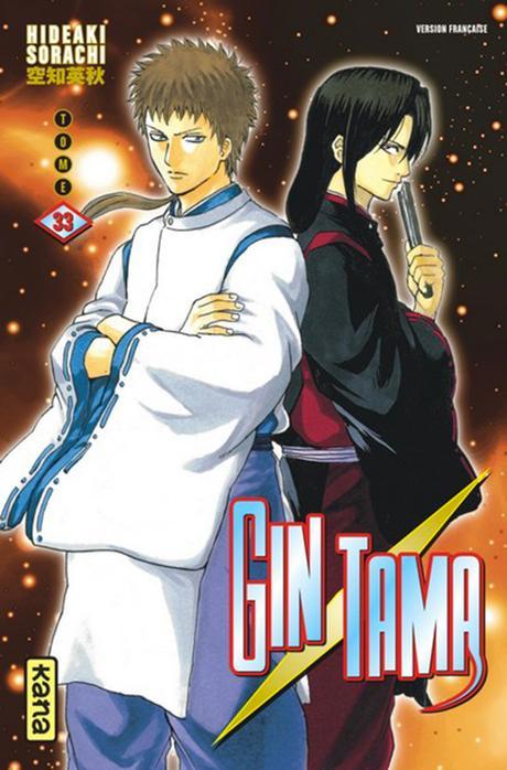 Gintama : Des infos sur le manga et une date de sortie pour le 2ème film live