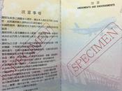 passeports poubelle, fait d'une erreur d'image