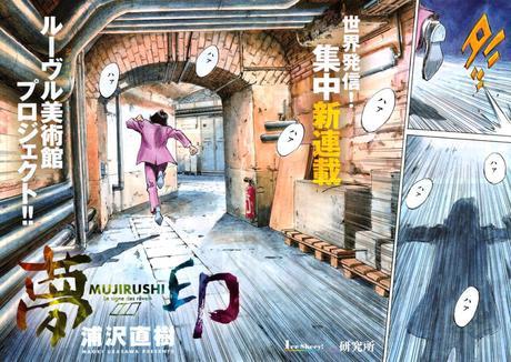Fin annoncée au Japon pour le manga Mujirushi – Le Signe des Rêvesde Naoki URASAWA