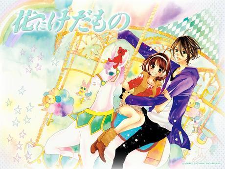 Une suite pour le manga La Rose et le Démon (Hana ni Kedamono) de Miwako SUGIYAMA
