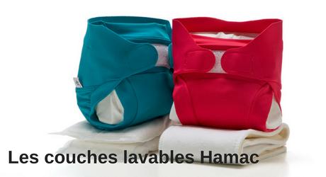 Les couches lavables Hamac