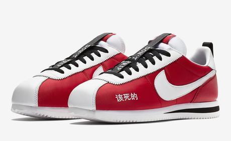 La Nike Cortez Kendrick Lamar Kenny sortira pour les All Star Games