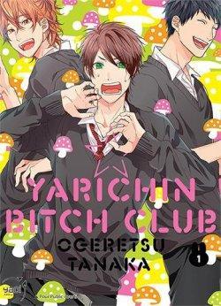 Yarichin Bitch Club T01 de Ogeretsu Tanaka