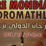 Le Dromathlon de Zaafrane (Tunisie)