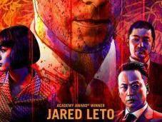 [Trailer] Outsider Jared Leto devient Yakuza