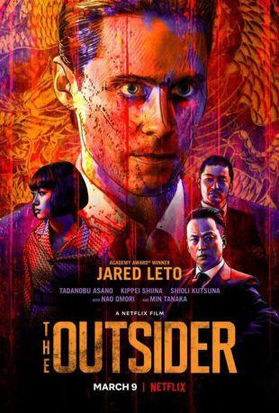 [Trailer] The Outsider : Jared Leto devient Yakuza