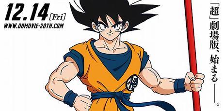 Un visuel, une date et un réalisateur pour le 20ème film animé Dragon Ball (Super)