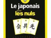 Rétrospective livres japonais 2017