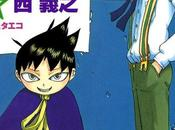 shônen manga Muhyo Rôji adapté série animée