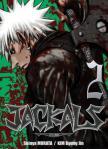 Jackals par Shirya MURATA