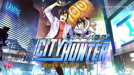 Un nouveau film animé pour City Hunter annoncé pour le printemps 2019 au Japon