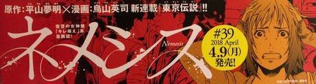 Une nouvelle série au Japon pour le mangaka Eiji KARASUYAMA (Lesson of the Evil)