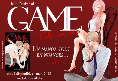 GAME – Entre nos corps : le manga hot pour les filles