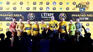 Le Tour de France en Thaïlande du 19-21 octobre 2018 (vidéo)