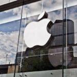 apple 150x150 - Apple est l'entreprise la plus innovante en 2018 selon Fast Company