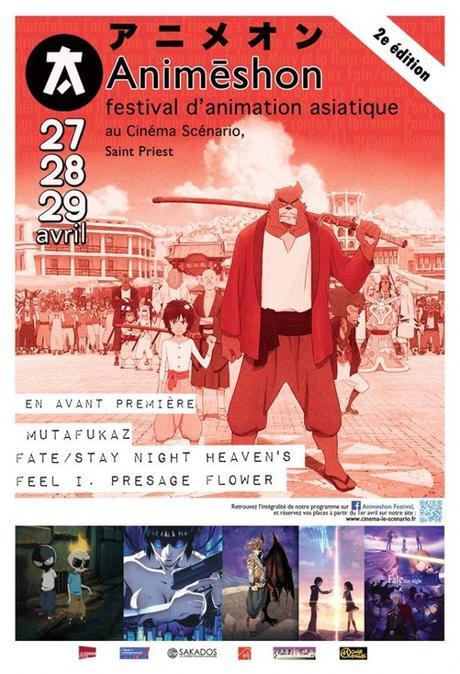 Du 27 au 29 avril,  Animēshon Festival, au Cinéma Scénario (St Priest)