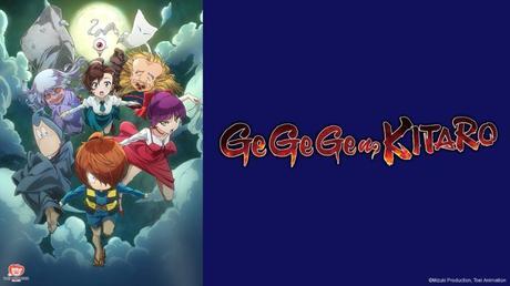 L'animé Gegege no Kitarô diffusé en VOSTFR sur Crunchyroll