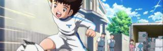 Critique Captain Tsubasa épisode 1 : c'est assez pour rassembler nos espoirs