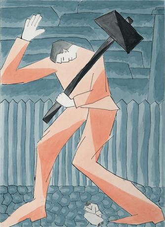 David Iakerson, Vitebsk / Adagp 2018 / Exposition Vitebsk Chagall Lissitzky Malevitch
