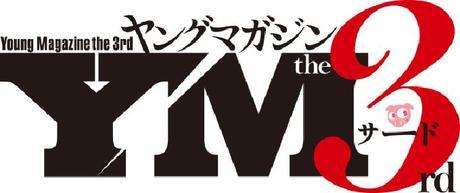 Shinnosuke KUJI (Pact) va lancer une nouvelle série