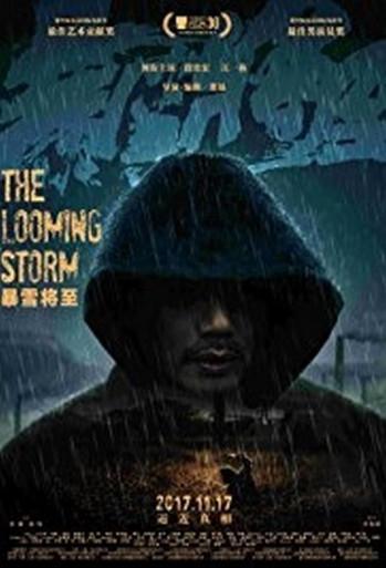 Les infos sur The Looming storm, le film de Dong Yue